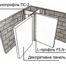 Монтаж L-профіля FS.N-08